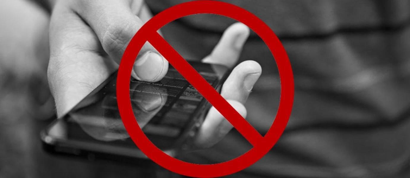 stop main handphone