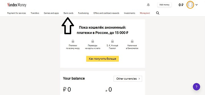 bank card yandex